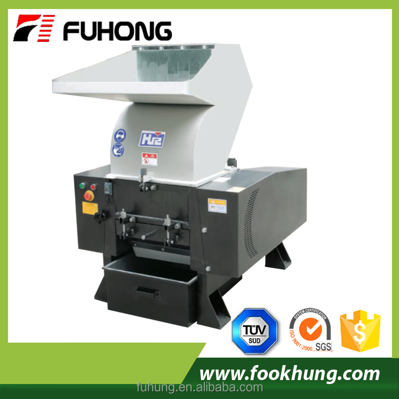Ningbo fuhong popular HSS600 waste plastic recycled pe pp pvc waste plastic crusher machine