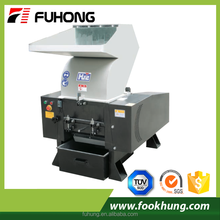 Ningbo fuhong popular high quanlity HSS600 recycled pe pp pvc popular waste plastic crusher machine