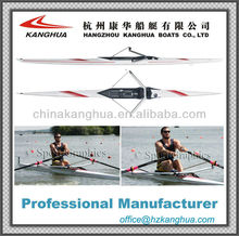90-95kg Rowing boat/1xRowing shell