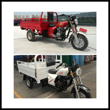 150cc Petrol motorcycle cargo adult tricycle supplier