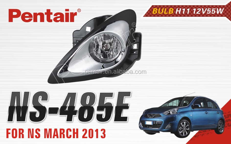 AUTO PARTS CAR ACCESSORIES FOG LIGHT FOG LAMP FOR MARCH 2013 CHROME