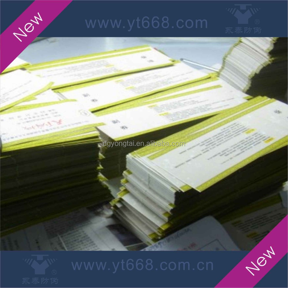 Security tenology printing paper tickets with real watermark inlaid