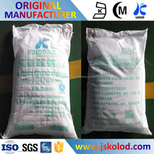 Tetrasodium Pyrophosphate TSPP food ingredients