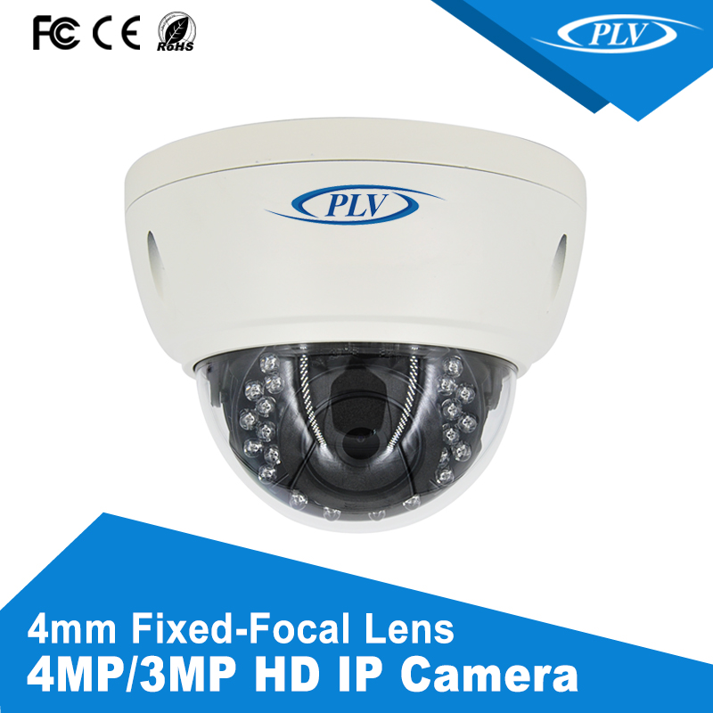 High focus secure eye cctv cameras with cctv camera manual 2.8-12mm cctv dome camera