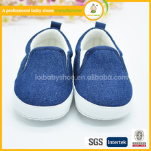 Kids Running China Manufactures Solid Color Casual Baby shoes