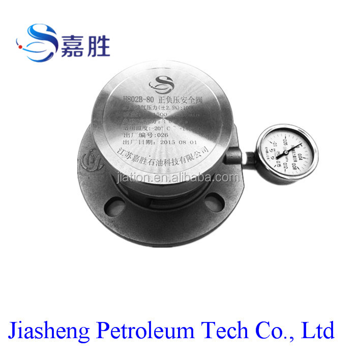 Fuel Tank Stainless Steel Oil Safety Valve with Plus and Minus Pressure
