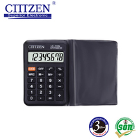 Promotional Mini 8 Digit Plastic Key Calculator
