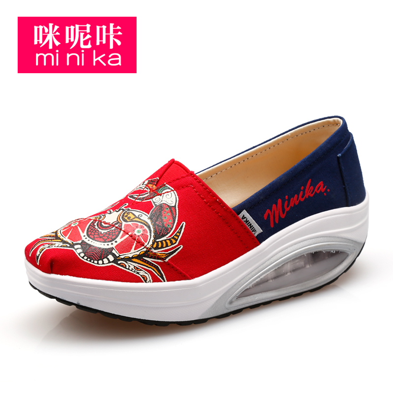 Women Slip On Canvas Toning Health Fitness Slimming Shoes