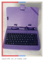 Purple Multi-language Tablet keyboard case suitable for 7 inch Tablet