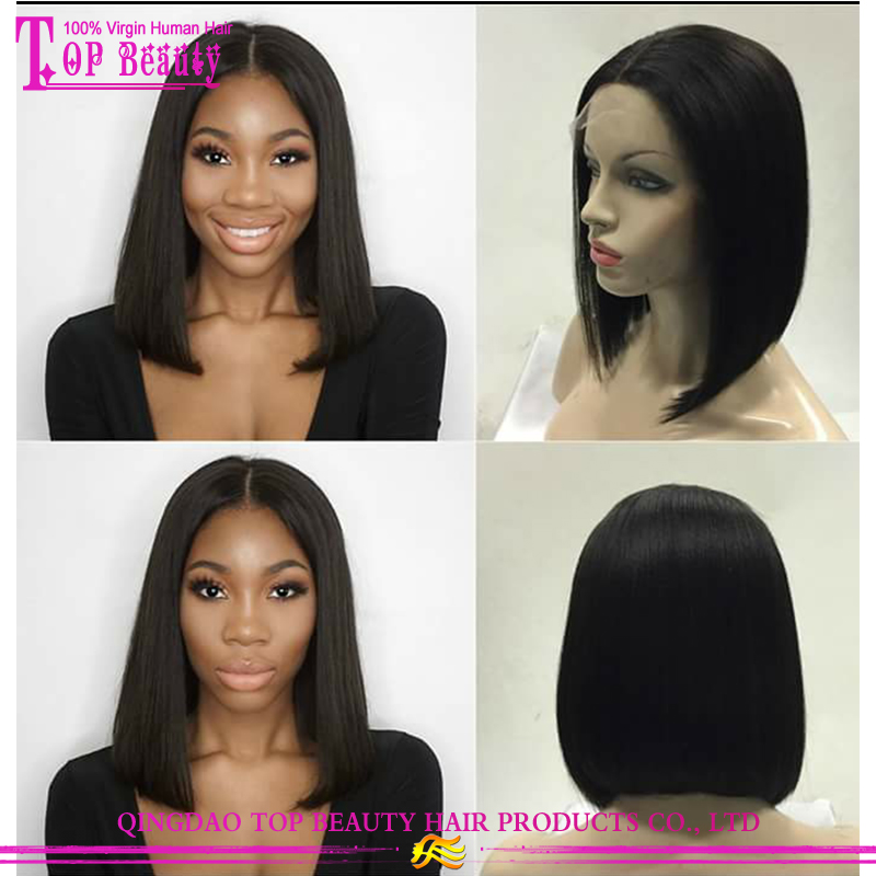 Tangle free12 inch short brazilian hair full lace wig bob style human hair short wig