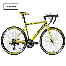 700C High Carbon Stainless Steel Removable Black And Yellow Bike High-End Race Bike