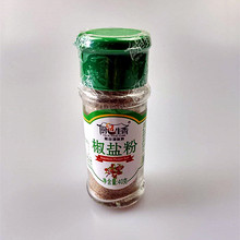 mexican dry spices sea salt and vietnam black pepper grinder