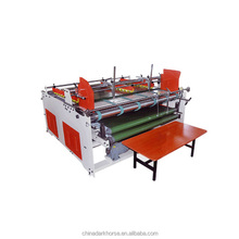 Press type folder gluer machine