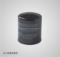 Hydraulic spin-on oil filter 0750131031