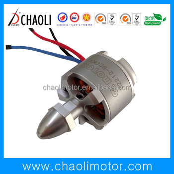 19mm High Torque Low Noise brushless motor CL-WS2824W for RC drone