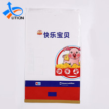 Agriculture products composite pp material woven feed granular packaging bags