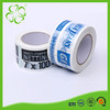 High Quality Logo Design Printed Adhesive BOPP Tape for Packaging