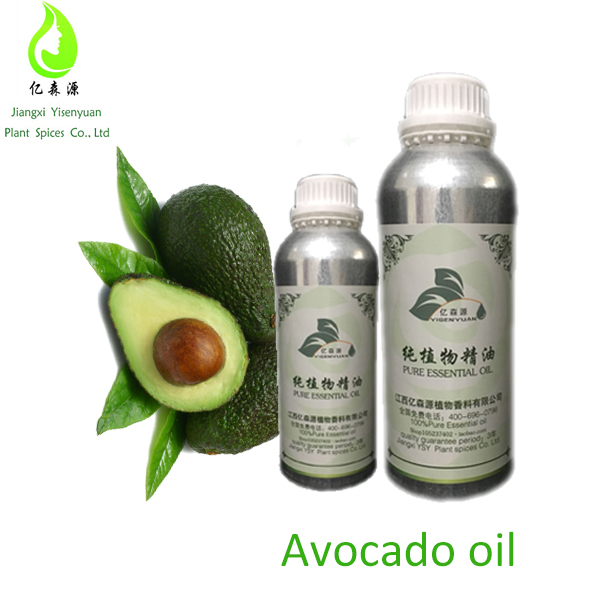 Natural And Organic Avocado Oil Private Label Of Factory Price In China