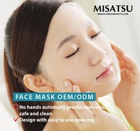 O3 disinfection and automatic production 3 layers design facial mask
