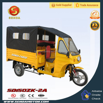 Economic Tricycle, three wheel motorcycle SD150ZK-2A