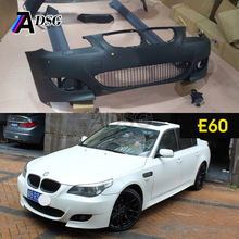 m5 style body kit for bmw e60