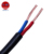 Factory Price New Design Black Electric Cable