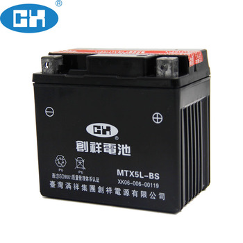 Maintenance Free 12V 5Ah Deep Cycle Battery For Motorcycle