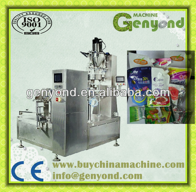 tomato paste doypack packing machine