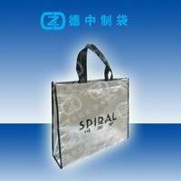 bopp laminated recycled pp woven bag with logo color printed