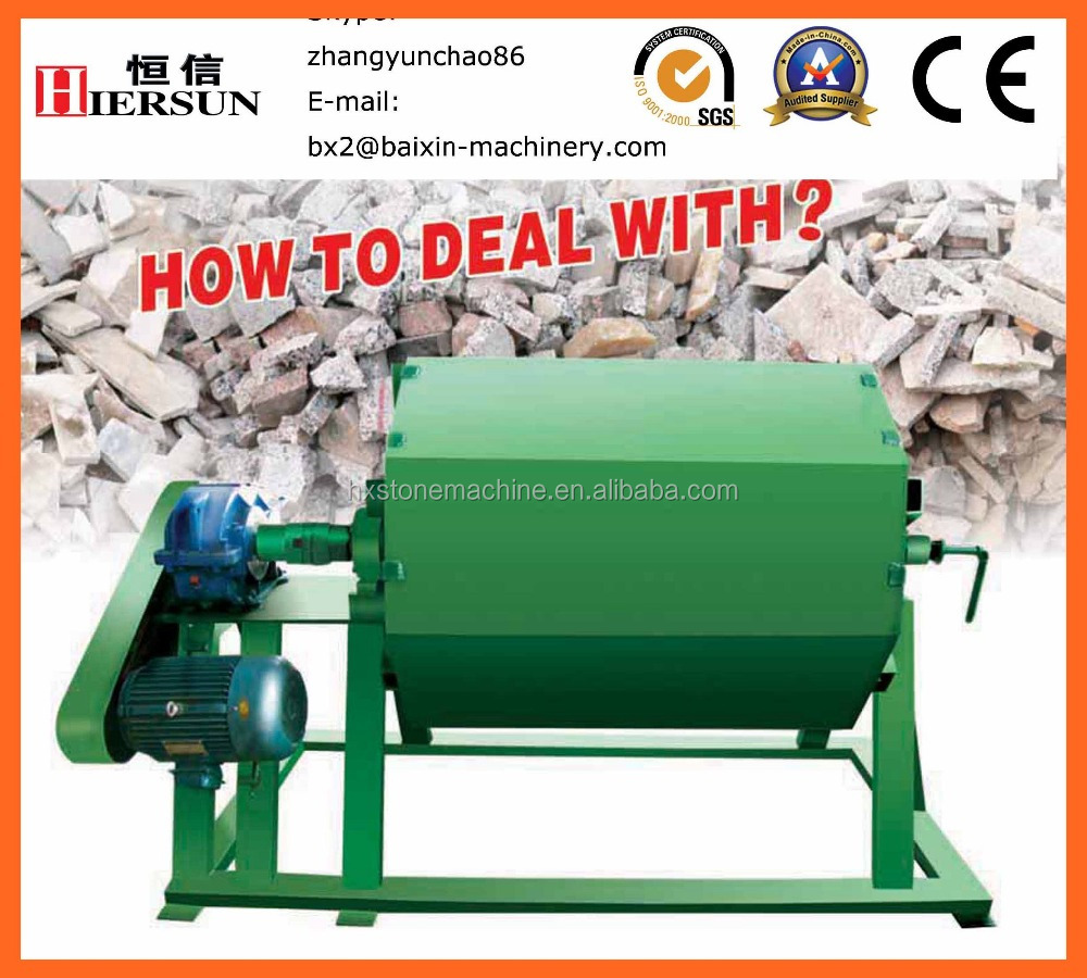Hiersun hot sale pebbles stone polishing machines