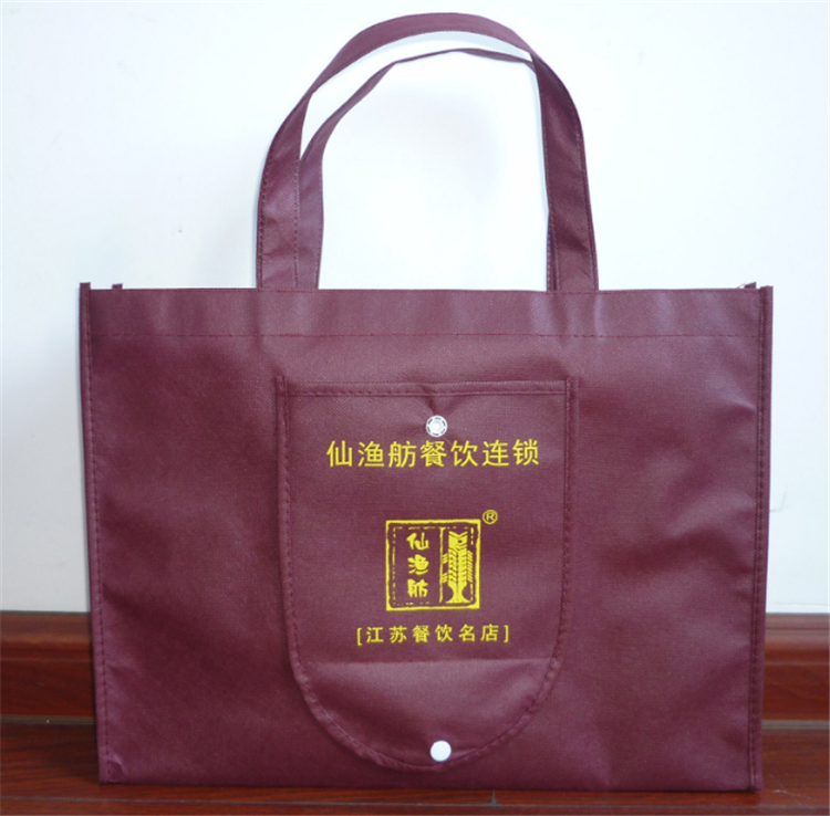 wholesale customized non woven bags use for shoe cloth gift packing cheap bag
