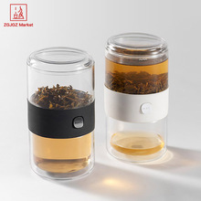 ZGJGZ Fashion Personality Drinking Tea Cup Creative Design Small Carry Tea Set Stainless Steel Strainer for Tea Service