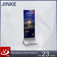 JINKE Standing Safety Glass Display Panel for Store Advertising Promotions/Car Service Center/Mobile Phone Presentations