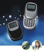 Trendy&Portable Calender Calculator