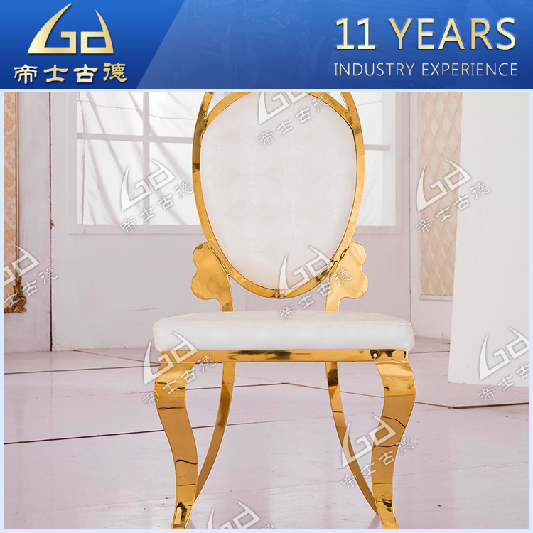 White Pu Surface Golden Frills Royal Luxury Throne Chairs Wedding