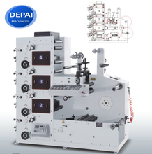 DEPAI 320mm paper cup uv flexo sticker label printing machine price
