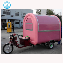 2017 hot-selling food truck dimensions/tricycle food cart/food warmer cart with CE