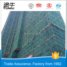 China 23 Years Old Construction Safety Scaffolding Net For Building