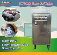 2 guns 20 bar LPG mobile steam car washaporcleaning mud