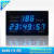 countdown timer sign \ countdown timer panel signage \ countdown timer sign screen