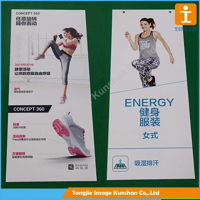 Digital cheap poster printing design manufacture in china