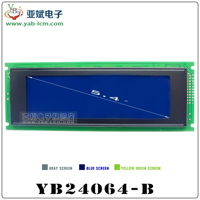 240x64 T6963 Graphic LCD Module Display NO:24064B