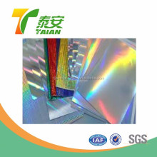 chinese xxl bopp holographic film& PET High Quality Blue Film Printed Plastic Metalized Laser Rainbow Film