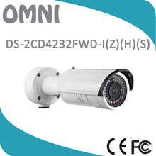 DS-2CD4232FWD-I(Z)(H)(S) 3MP 120db WDR Smart face detection IR network Bullet Camera