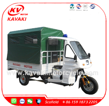 KAVAKI Motor 250CC Air Cooled Tricycle Big Cargo Box Ambulance motorcycle