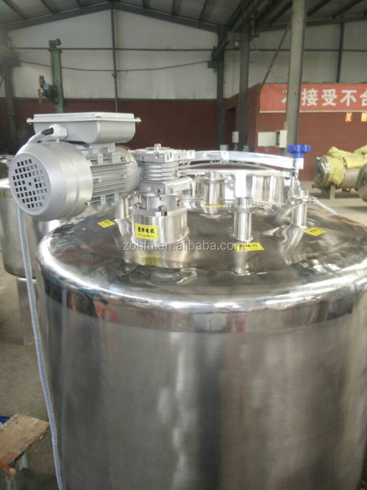 hot sale 150L, 200L, 300L,500L pasteurization of milk machine