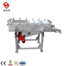 1-5 layer linear vibration screen separation linear stone vibrating screen