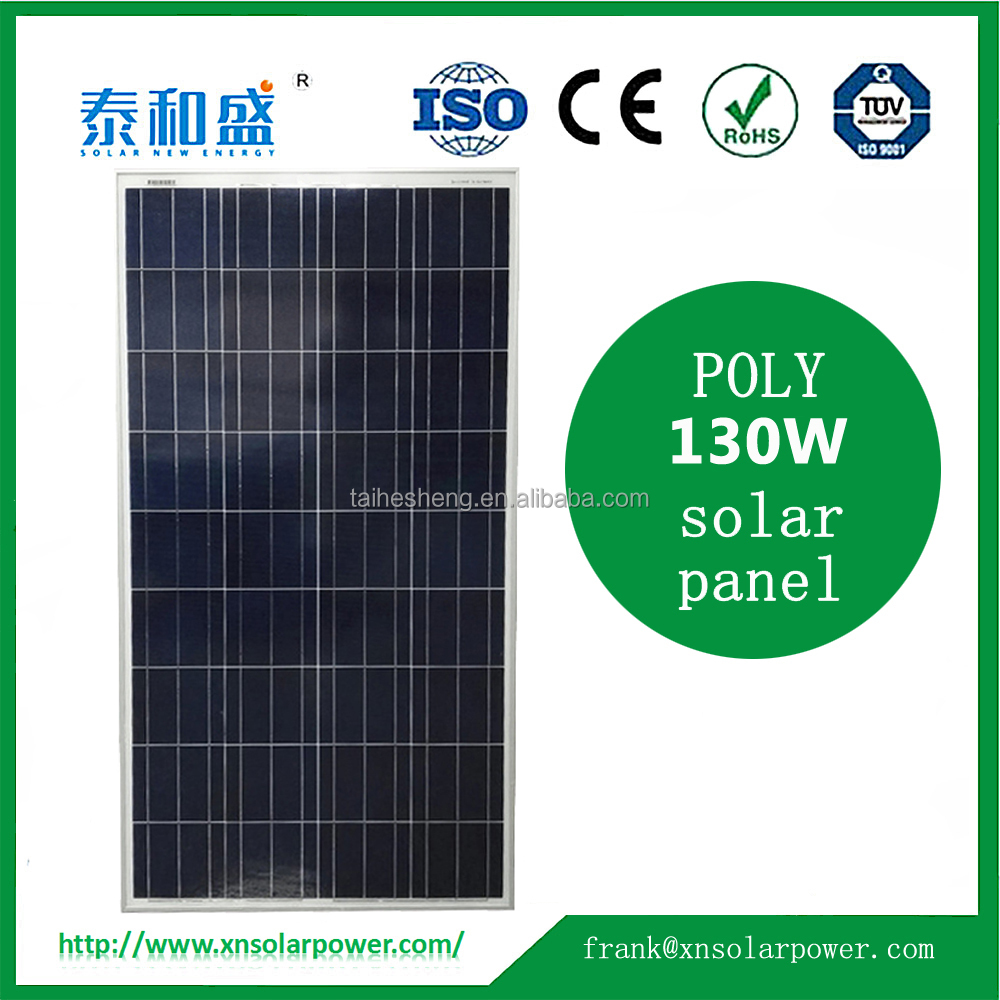 China manufacture PV poly 130W solar panel for sale
