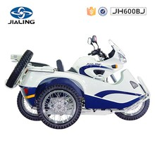 JH600BJ 650cc jialing motor 3 wheel motorcycle