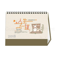Custom 2018 yearly stand desk calendar perpetual acrylic desktop table calendar